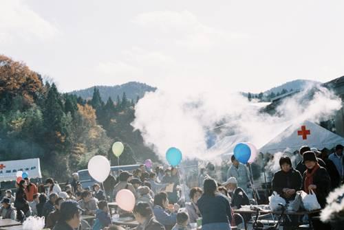 田人ほっこり祭